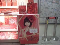 AKB48:東京パステルサンド★2012年04月09日のつぶやき★