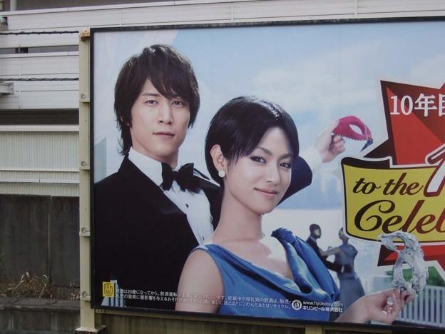 5年前の東京OOH交通広告<~3月19日>Tokyo AD 5yrs ago