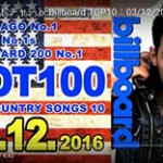☆日本・アジア・世界の週間音楽ランキング(Billboard March 12th)