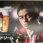 ameblo【Week12 2016】今週の東京広告動画 Billboard TOKYO HOT 100