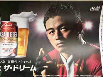 togetterまとめ(Week12 2016)動画で見る最新の東京広告 – TOKYO Billboard AD Graphic