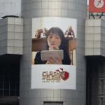 3月29日(火)のつぶやき:木村文乃 クラッシュクラン(渋谷109ビルボード)