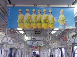 関ジャニ∞:C.C.レモン★2012年03月22日のつぶやき★