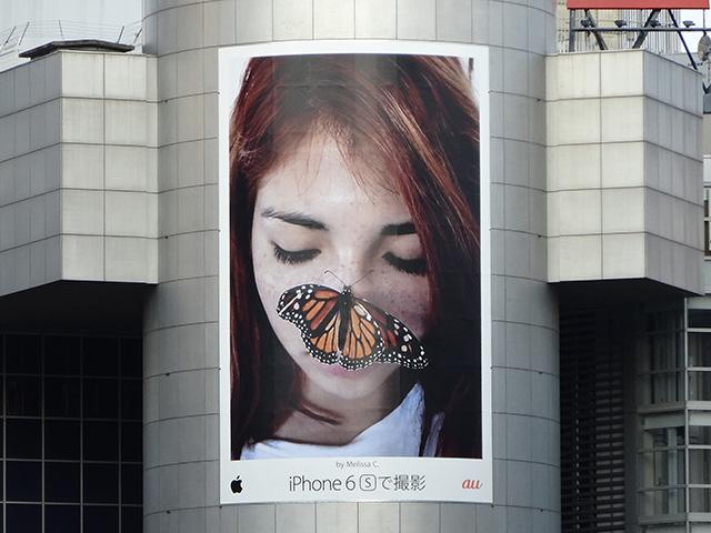 ☆今週の渋谷109ビルボード:au「iPhone6sで撮影」