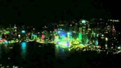☆【香港動画 2016】スカイ100(10本)