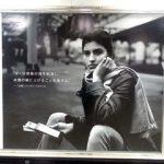 【1年前の広告】4月29日(水)のつぶやき:kindle voyage(JR新宿駅内)