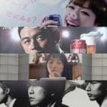 Seesaaブログ【2016年第13週】東京の広告まとめ:1日1枚