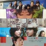 【2016年第2週】東京の広告まとめ:1日1枚