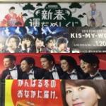 【2016年第4週】東京の広告まとめ:1日1枚