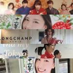 Seesaaブログ【2016年第6週】東京の広告まとめ:1日1枚
