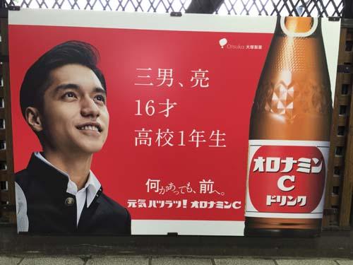 関ジャニ∞だらけなのね!!GW前の渋谷駅・原宿駅がスゴい事に(2016年17週)
