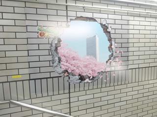 【1年前の広告】4月12日(日)のつぶやき:モンスターストライク(JR池袋駅)