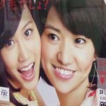 (Week18 2012)動画で見る最新の東京広告 – TOKYO Billboard AD Graphic