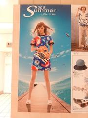 【1年前の広告】4月15日(水)のつぶやき:2015Summer 東急百貨店(渋谷駅)