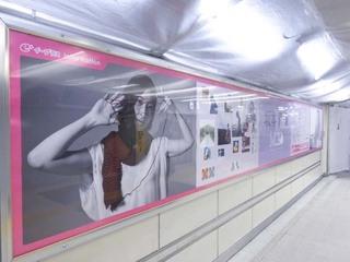 【1年前の広告】4月16日(木)のつぶやき:坂本真綾 20周年(渋谷駅)