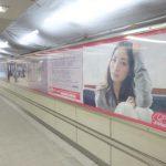 【1年前の広告】4月18日(土)のつぶやき その1:坂本真綾 20周年(渋谷駅)