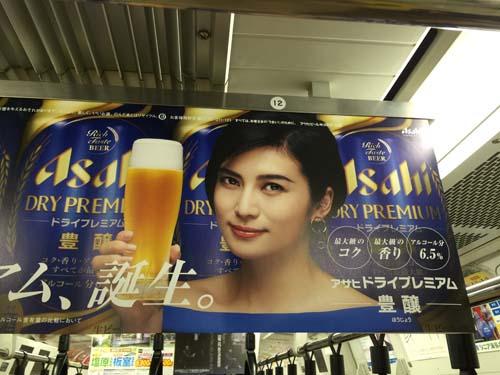 最新広告トレンドをチェック!!動画とスライドで見る東京広告【2016年 15週】