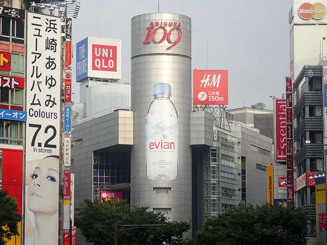 z2014_0714_0603_DSC04223渋谷109