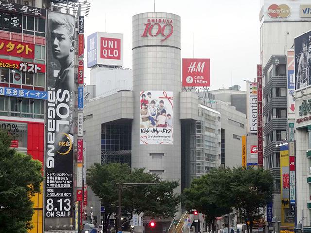 z2014_0818_0603_DSC03923渋谷109