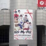 ☆今週の渋谷109ビルボード:Kis-My-Ft2「3rd Anniversary」