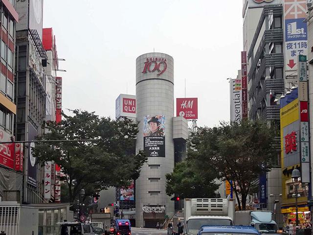 z2014_1001_0637_DSC05512渋谷109