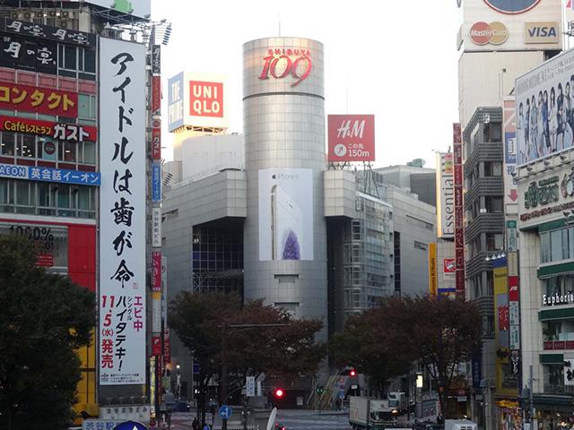 z2014_1114_0629_DSC08462渋谷109-のコピー