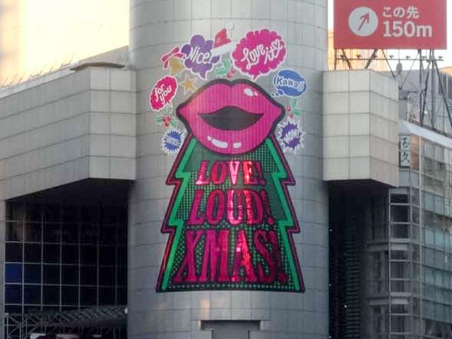 ☆今週の渋谷109ビルボード:「LOVE!LOUD!XMAS!」