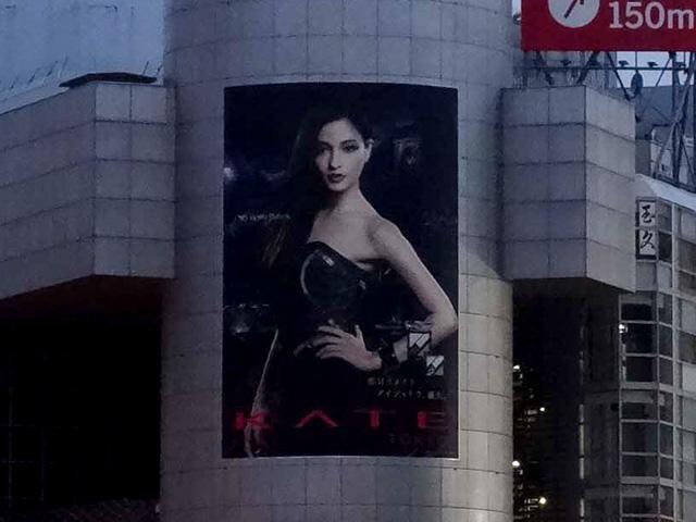 ☆今週の渋谷109ビルボード:黒木メイサ「KATE」