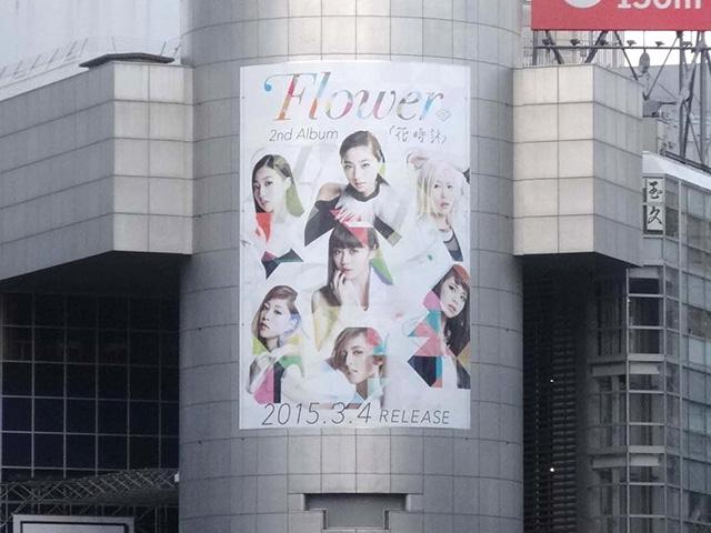 ☆今週の渋谷109ビルボード:Flower「花時計」