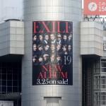 ☆今週の渋谷109ビルボード:EXILE NEW ALBUM「19」