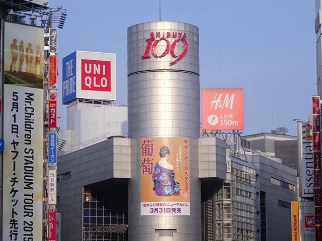 z2015_0412_0641_DSC08322渋谷109