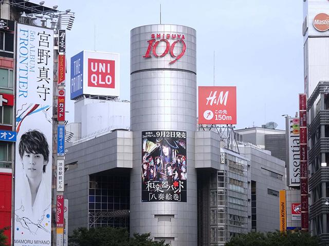 z2015_0903_0633_DSC07525渋谷109
