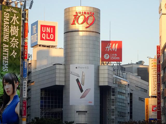 z2015_1106_0629_DSC09953渋谷109