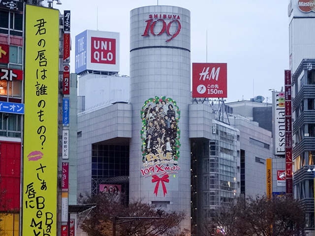 z2015_1215_0638_DSC02031渋谷109