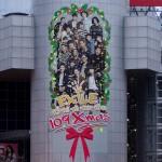 ☆今週の渋谷109ビルボード:EXILE「109Xmas」