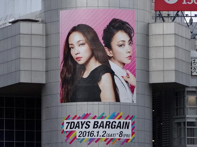 ☆今週の渋谷109ビルボード:安室奈美恵「7DAYS BARGAIN」