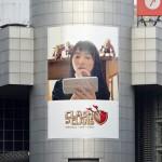 ☆今週の渋谷109ビルボード:木村文乃「クラッシュ・オブ・クラン」