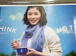 ameblo【Week16 2016】今週の東京広告動画 Billboard TOKYO HOT 100