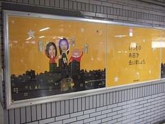 Seesaaブログ 吉高由里子、小雪 SUNTORY★2011年06月10日のつぶやき★