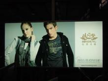 旅行記番外編 香港国際空港内の広告