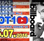 ☆日本・アジア・世界の週間音楽ランキング(Billboard May 7th)