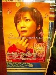 Seesaaブログ 華原朋美とみなしごハッチ★2011年06月15日のつぶやき★
