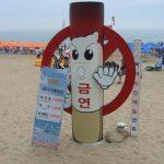 韓国・釜山の週末 良かった広告ベストいくつか