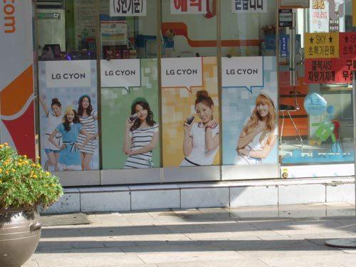 韓国・釜山の週末 韓国は携帯電話激戦区