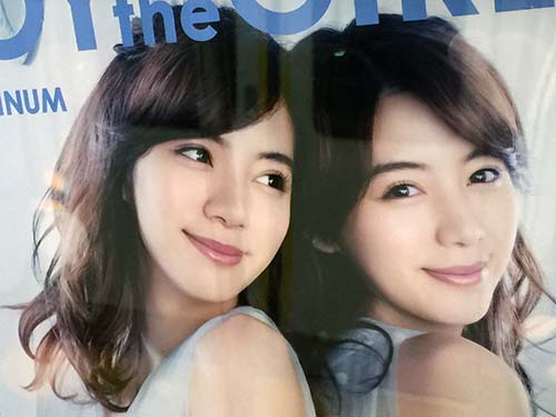 togetterまとめ(Week20 2016)動画で見る最新の東京広告 – TOKYO Billboard AD Graphic