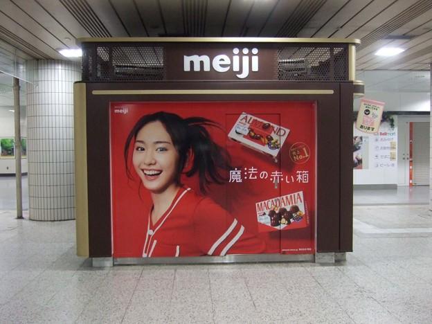 5年前の東京OOH交通広告<~5月7日>Tokyo AD 5yrs ago