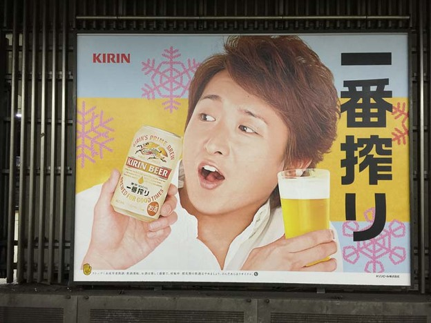 Naverまとめ【ジャニーズまとめ】東京の交通広告分析:2006年1月