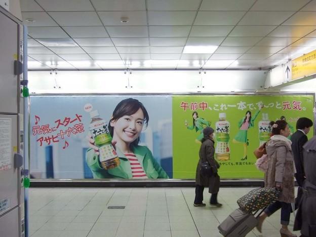 5年前の東京OOH交通広告<~2月14日>Tokyo AD 5yrs ago