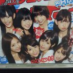 ameblo 5年前の東京OOH交通広告<~5月14日>Tokyo AD 5yrs ago