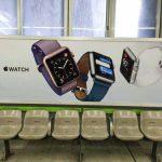 5月13日(金)のつぶやき:Apple watch(JR渋谷駅)